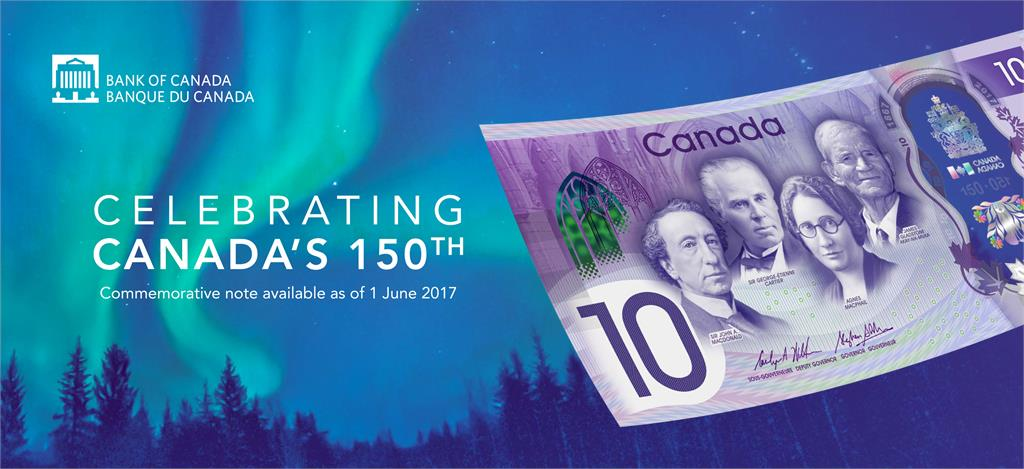 Bank of Canada Unveils New Canada 150 Commemorative Bank Note